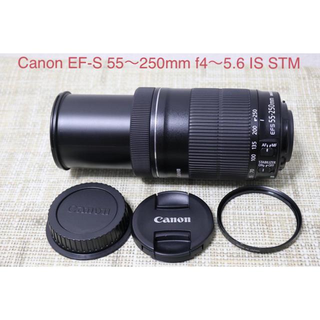 Canon(キヤノン)のCanon EF-S 55〜250mm f4〜5.6 IS STM スマホ/家電/カメラのカメラ(レンズ(ズーム))の商品写真