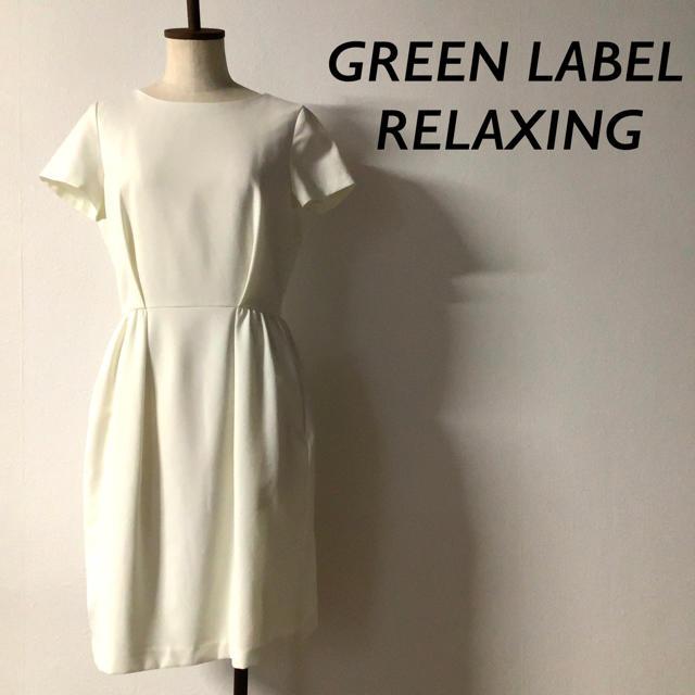 green label relaxing(グリーンレーベルリラクシング)のGREEN LABEL RELAXING 半袖 ウエスト切替 ワンピース レディースのトップス(カットソー(半袖/袖なし))の商品写真