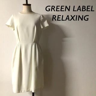 green label relaxing - GREEN LABEL RELAXING 半袖 ウエスト切替 ワンピース