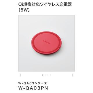 ELECOM - ELECOM  Qi規格対応ワイヤレス充電器
