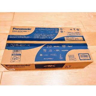 パナソニック(Panasonic)の【as様専用】DMR-BCW1060 DIGA  Panasonic(ブルーレイレコーダー)