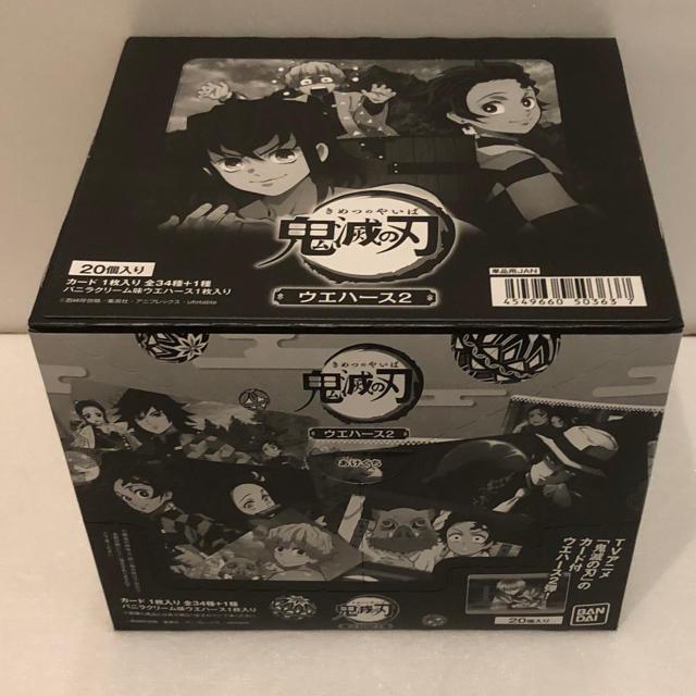 BANDAI(バンダイ)の鬼滅の刃ウエハース1BOX20個 エンタメ/ホビーのアニメグッズ(カード)の商品写真