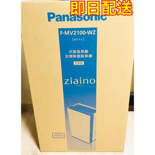 Panasonic - ジアイーノ 2100  ziaino  F-MV2100-WZ