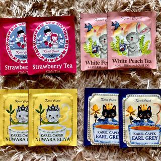 カレルチャペック 紅茶 8ティーバッグ(4種×2TB)(茶)