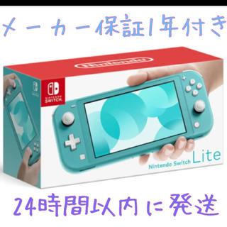 Nintendo Switch - Nintendo Switch Lite スイッチライト 本体 ターコイズ