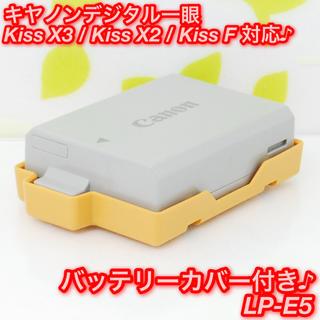 キヤノン(Canon)の★キヤノンデジタル一眼純正バッテリー☆LP-E5★(その他)