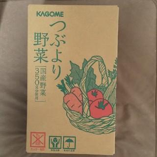 カゴメ(KAGOME)のKAGOME つぶより野菜 195g×15本(その他)