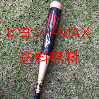 MIZUNO - ビヨンドMAX 少年用