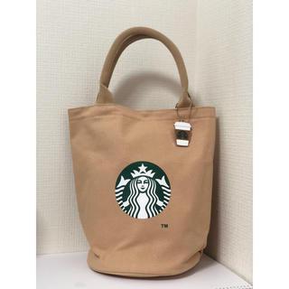 Starbucks Coffee - 即決!スタバコーヒーカップ形トートバッグ チャーム付 スターバックス エコバッグ
