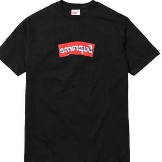 シュプリーム(Supreme)のシュプリームSupreme ギャルソンTシャツBlack S cdg 17ss(Tシャツ(半袖/袖なし))