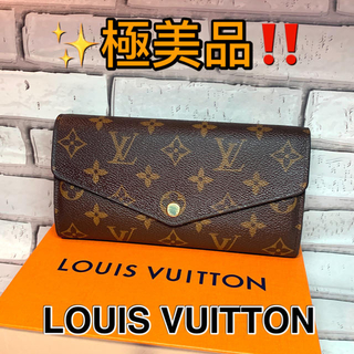LOUIS VUITTON - 極美品!! ルイヴィトン 長財布 ポルトフォイユ サラ モノグラム フューシャ