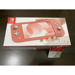 Nintendo Switch - 即日発送 新品未使用 スイッチライト 本体 コーラル
