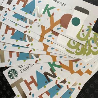 スターバックスコーヒー(Starbucks Coffee)のスターバックスドリンクチケット(フード/ドリンク券)