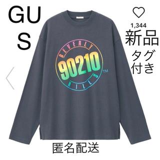 ジーユー(GU)の新品 GU 長袖Tシャツ S ネイビー(Tシャツ(長袖/七分))
