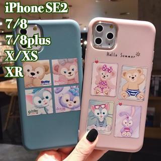 iPhone - インスタ映え⭐iPhone7/8 Plus ケース 大人可愛い オシャレ XS