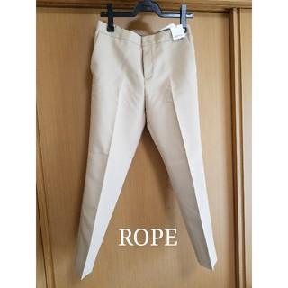 ROPE - ROPE クロップド パンツ 新品未使用