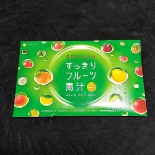 ファビウス(FABIUS)のPREMIUM すっきりフルーツ青汁(青汁/ケール加工食品)