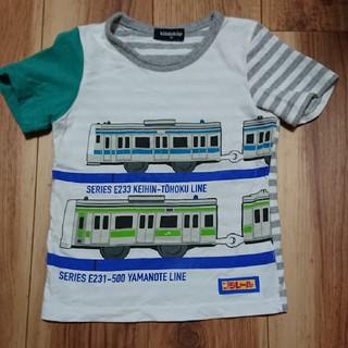 クレードスコープ(kladskap)のクレードスコープ プラレール Tシャツ 100㎝(Tシャツ/カットソー)