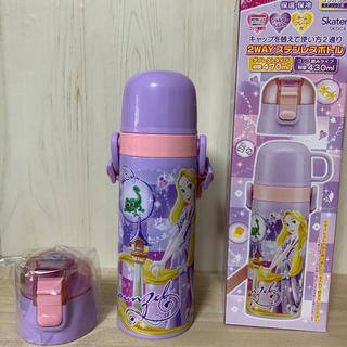 Disney - ラプンツェル☆超軽量 430・470ml 2wayステンレスボトル