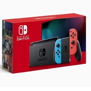 任天堂 - Nintendo switch 新品 未使用 未開封