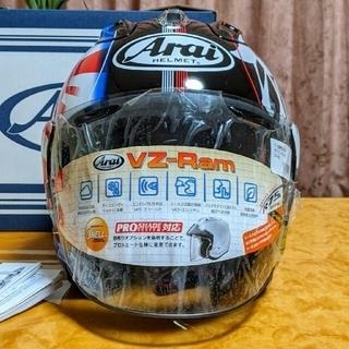 ARAI TENT - VZ-RAM/ORIENRAL 2【VZ-ラムオリエンタル2】ジェットヘルメット