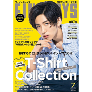 Johnny's - FINEBOYS 7月号 目黒蓮