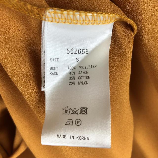 SCOT CLUB(スコットクラブ)の【ROSIEE】コーデュロイレース 金魚袖 フレアブラウス 未使用品 レディースのトップス(シャツ/ブラウス(長袖/七分))の商品写真