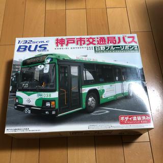 アオシマ(AOSHIMA)の神戸市バス プラモデル アオシマ(模型/プラモデル)