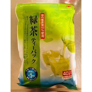 緑茶 ティーパック 水出し お湯出し 40袋入り