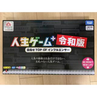 タカラトミー(Takara Tomy)の人生ゲームプラス令和版 ボードゲーム(人生ゲーム)