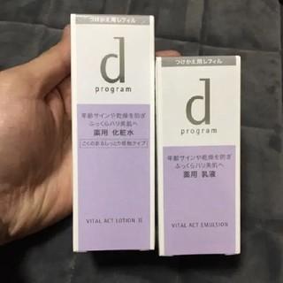 d program - dプログラム 化粧水乳液セット
