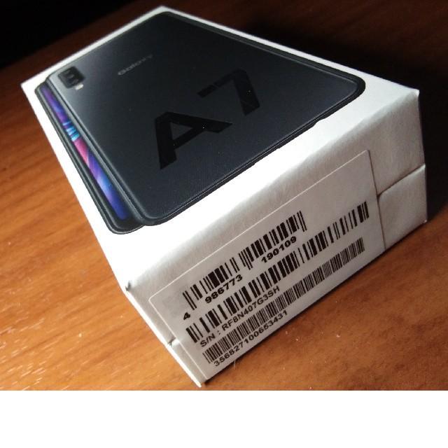Galaxy(ギャラクシー)のGalaxy A7 (ブラック) 新品 未使用 未開封品 スマホ/家電/カメラのスマートフォン/携帯電話(スマートフォン本体)の商品写真