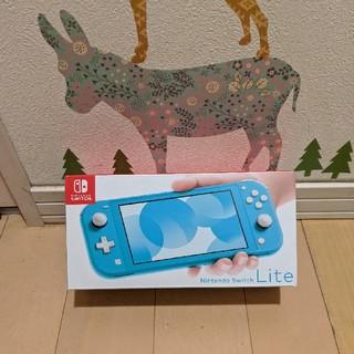 ★本日発送可★ Nintendo Switch lite ターコイズ(家庭用ゲーム機本体)