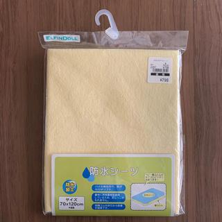 ニシマツヤ(西松屋)の防水シーツ(シーツ/カバー)