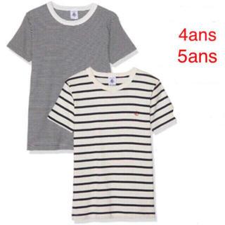 PETIT BATEAU - マリニエール&ミラレ半袖Tシャツ