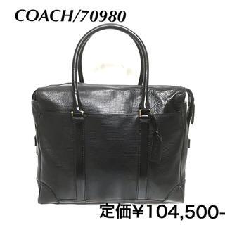 コーチ(COACH)の定価¥104,500-★COACH/コーチ クロスビー 70980 レザーバッグ(ビジネスバッグ)