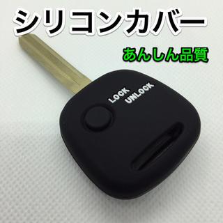 キーレスリモコン用 シリコンカバー スズキ・日産・マツダ 1ボタン用 黒(セキュリティ)