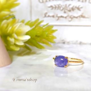 天然石AAAタンザナイトのリング、指輪、silver925ゴールド(リング)