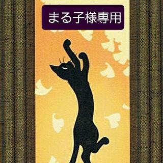 ディズニー(Disney)の【新品】撥水カフェカーテン   ミッキー&ミニー  145✕75(カーテン)