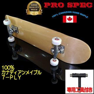 スケートボード コンプリート スケボー 完成品 新品未使用 NT 7.75(スケートボード)