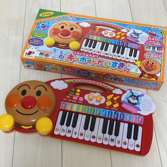 アンパンマン(アンパンマン)のアンパンマン☆のりのりおんがくキーボードだいすきピアノ キッズ/ベビー/マタニティのおもちゃ(楽器のおもちゃ)の商品写真