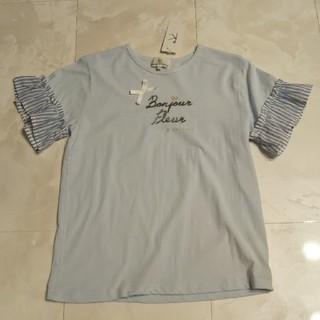 kumikyoku(組曲) - 組曲新品Tシャツ170 フリルスリーブカットソー