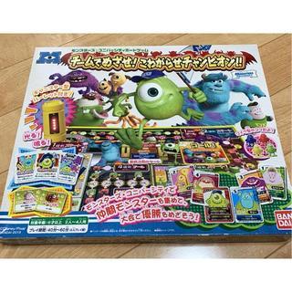 ☆★家族で遊べる☆★モンスターズインク・ボードゲーム☆★美品(人生ゲーム)