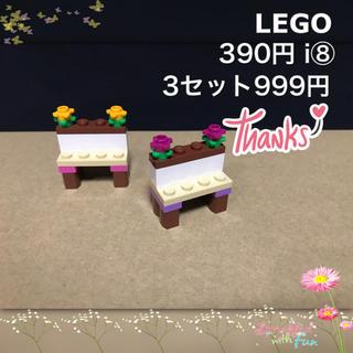 Lego - LEGO i⑧ お花 プランター
