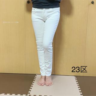 23区 - 23区 skinny-fit ホワイトデニム
