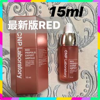 CNP - 【新品未開封】CNP 最新作RED アンプル