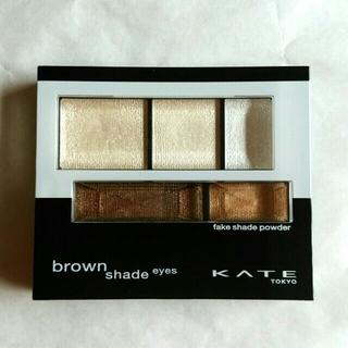 KATE - 【美品/おまけ付】KATE ケイト ブラウンシェードアイズ N WT-1