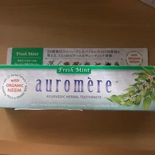 オーロメア(auromere)のオーロメア 歯磨き粉 ミント(歯磨き粉)