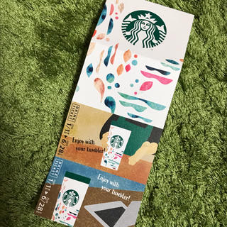スターバックスコーヒー(Starbucks Coffee)の⭐️Starbucks ドリンクチケット 2枚(フード/ドリンク券)