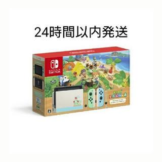 Nintendo Switch - 新品  Nintendo Switch あつまれ どうぶつの森セット